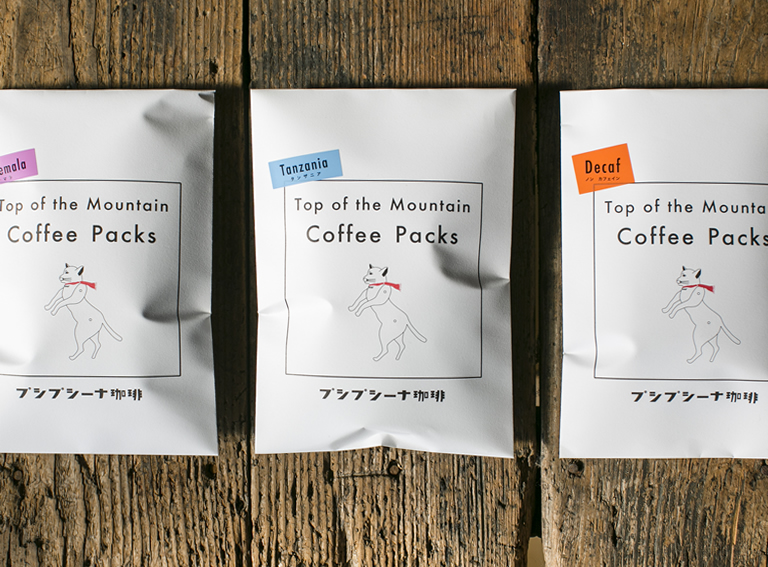 Top of the Mountain Coffee Packs